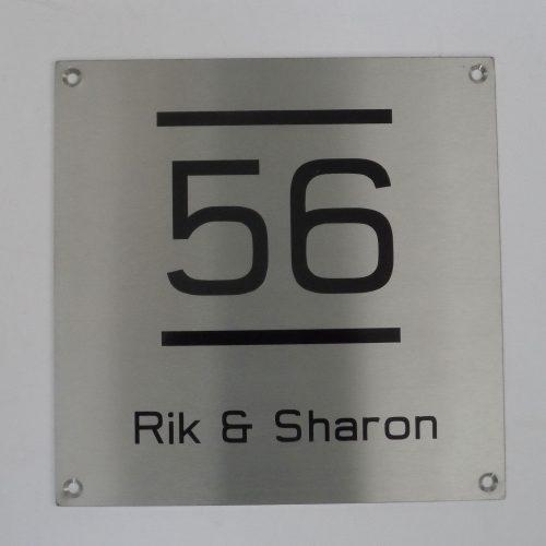 rik-sharon